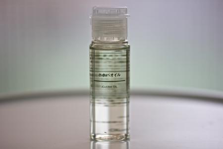 DIY: Krém s jojobovým olejem pro všechny typy pleti