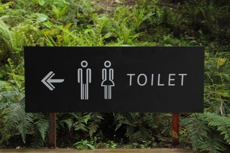 Inkontinence - příznaky a léčba